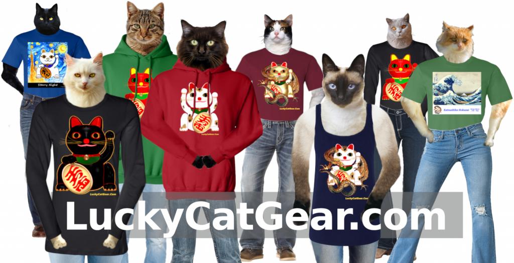 Lucky Cat Gear